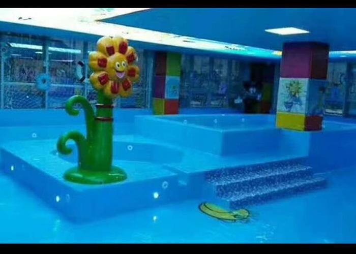 阳泉儿童戏水池